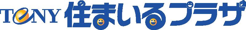 uxハウジングステーション