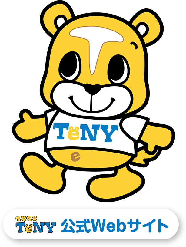 TeNY40th公式Webサイト
