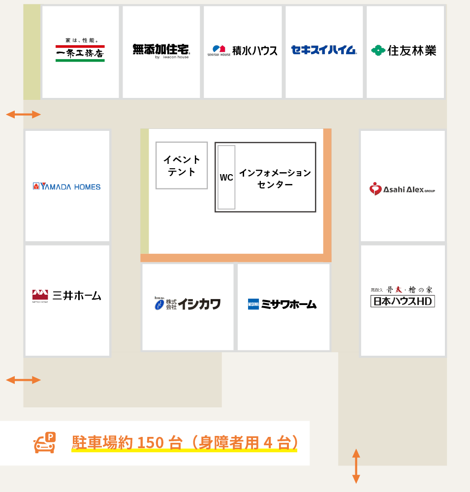 展示場案内 マップ