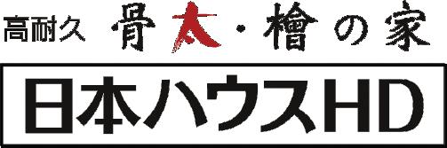 日本ハウスHD
